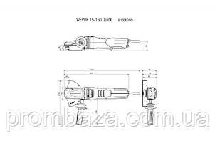 Болгарка Metabo WEPBF 15-150 Quick, фото 2