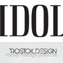 KRAFT UKRAINE: ROSTOK DESIGN – ПОДАРОК СДЕЛАННЫЙ СВОИМИ РУКАМИ – ЛУЧШИЙ ПОДАРОК