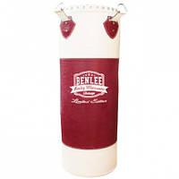 Боксерский мешок Benlee Fullmen 120 см (199111/2025)