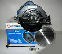 Пила дисковая Vorskla ПМЗ-1500С. Пила дисковая Ворскла