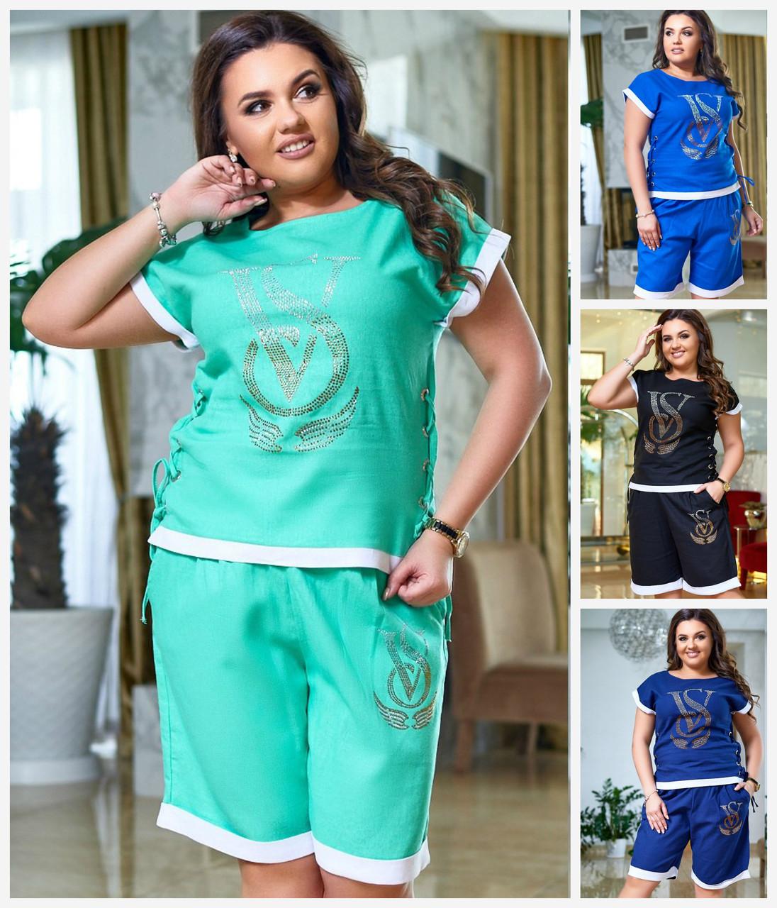 46e45b034e14 Летний костюм футболка с шортами Батал до 54р 16691: продажа, цена в ...