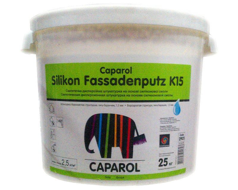 """Штукатурка силіконова CAPAROL SILIKON-FASSADENPUTZ K15 """"баранчик"""", B1-біла, 25кг"""
