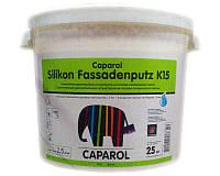 """Штукатурка силиконовая CAPAROL SILIKON-FASSADENPUTZ K15 """"барашек"""", B1-белая, 25кг"""