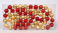 Декоративная гирлянда из шаров по 3см BonaDi 105-821
