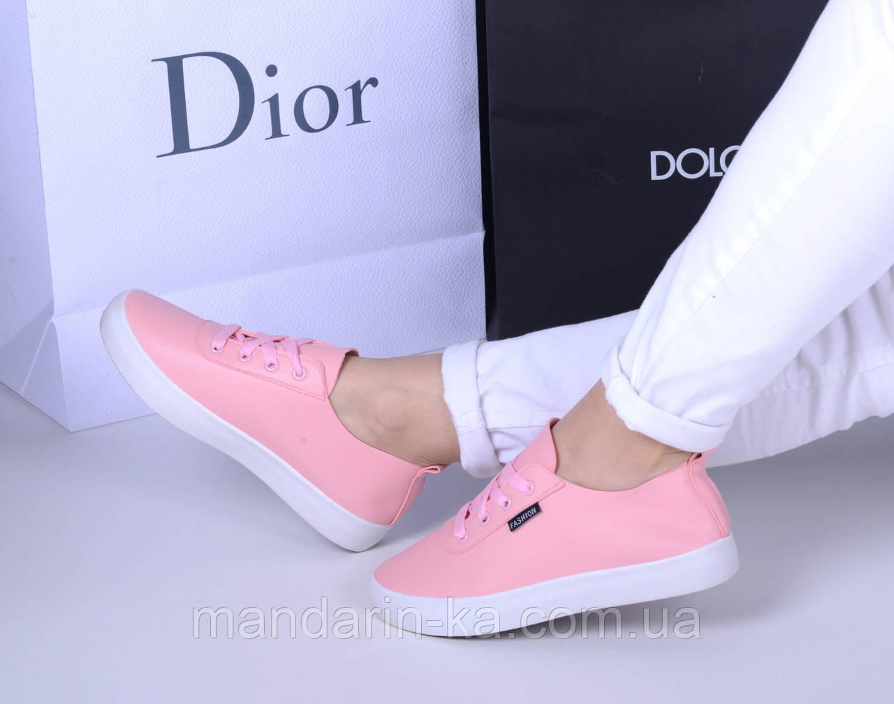 Женские кеды Fashion розовые с белой подошвой