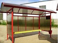 Автобусная остановка «Удобство»