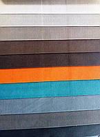 Ткань мебельная Amor, фото 1
