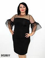 Платье женское, рукава сетка, батальные размеры, разные цвета.