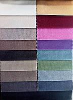 Велюр ткань мебельная Mika , фото 1