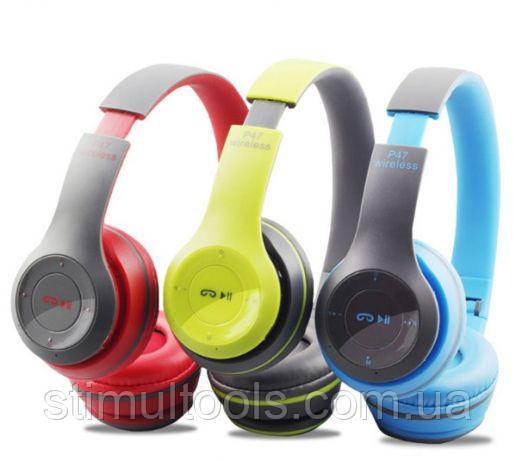 Беспроводные наушники Wireless P 47 Bluetooth, MP3 и FM радио