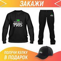 Мужской спортивный костюм осень-весна: Свитшот, Штаны, Бейсболка Костюм 1985(19748,19748,19748)