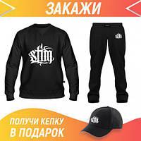 Мужской спортивный костюм весна лето: Свитшот, Штаны, Бейсболка Костюм STIM(25395,25395,25395)