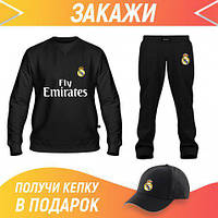 Спортивный костюм мужской  Свитшот, Штаны, Бейсболка Костюм Real Madrid  (34621,57417 edeedab60b6