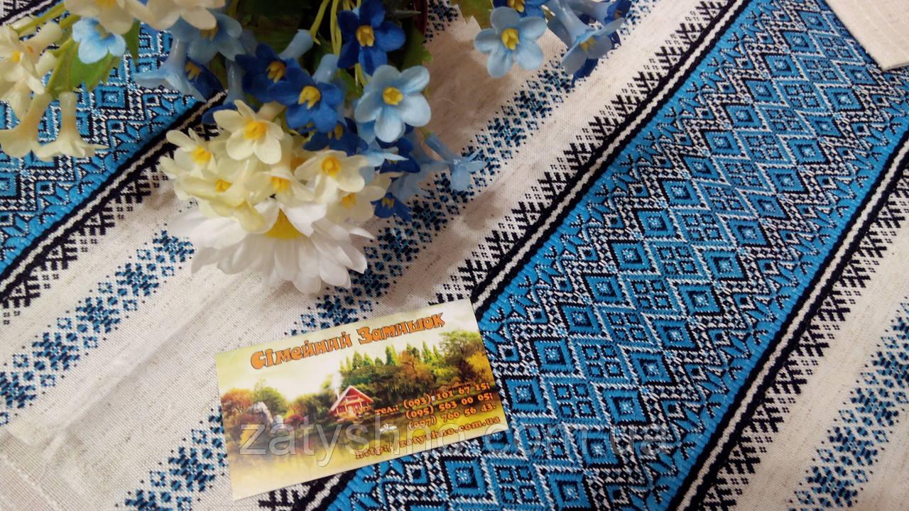 Вышитая скатерть голубая в украинском стиле