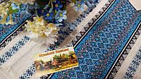 Вышитая скатерть голубая в украинском стиле, фото 1