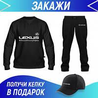 Мужской спортивный костюм летний: Свитшот, Штаны, Бейсболка Костюм LEXUS(72221,14164,14164)