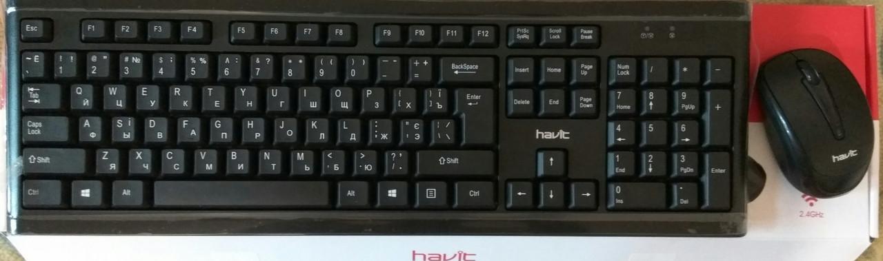 Клавиатура + мышь Havit KB 653 GCM беспроводной