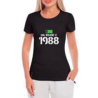 Женская футболка на лето с рисунком На Земле с 1988