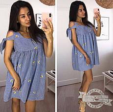 Платье  в полоску с вышивкой, фото 2