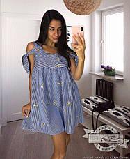Платье  в полоску с вышивкой, фото 3