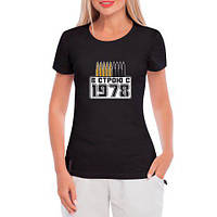Женская футболка больших размеров В строю с 1978