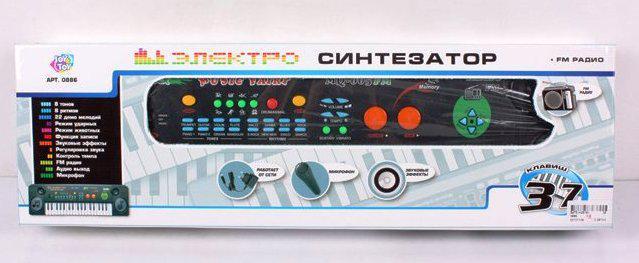 Электро синтезатор , микрофон , запись 0886