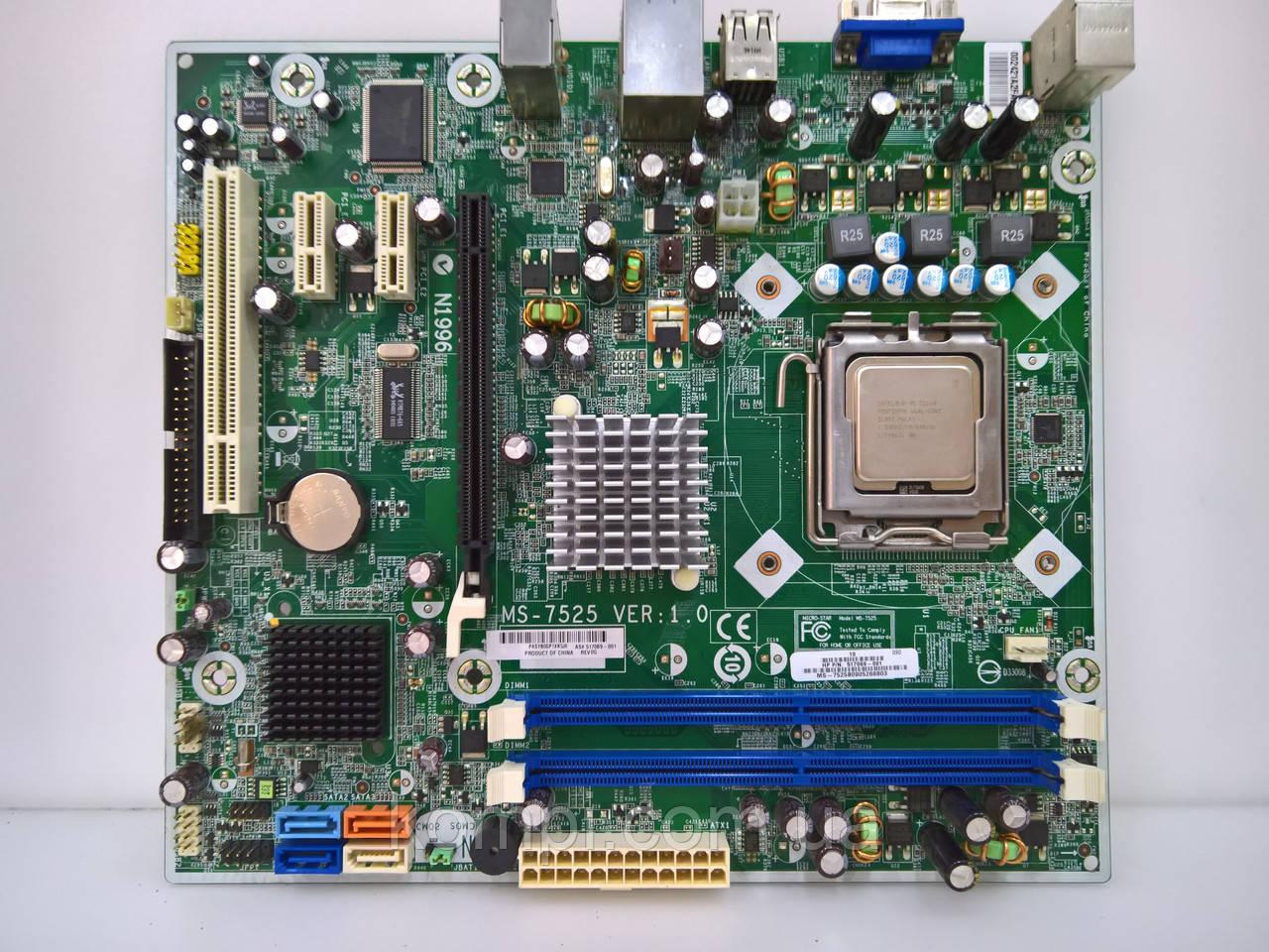 Материнская плата HP MS-7525 +E2160  S775/QUAD  G31