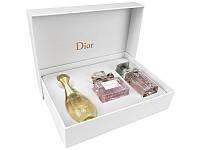 Подарочный набор парфюмерии Dior 3*30 мл (реплика).