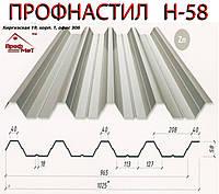 Профлист H-58