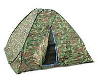 Палатка Kaida автомат 2*2*1.5 м. 3х местная камуфляжная