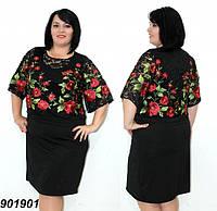 Платье женское, интересная модель, батальные размеры, разные цвета.