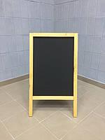 Штендер А - образный меловой, двухсторонний, фото 1