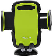Автодержатель Rock Deluxe windshield phone holder Green