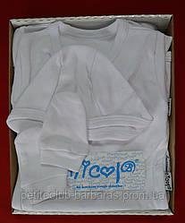 Комплект на выписку белый (5 элементов) (Nicol, Польша)
