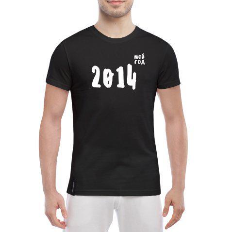 ee8e3edaaed21 Прикольные футболки для мужчин Мой год 2014 - купить по лучшей цене ...