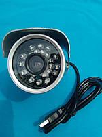 Камера наблюдения наружная с записью на карту памяти
