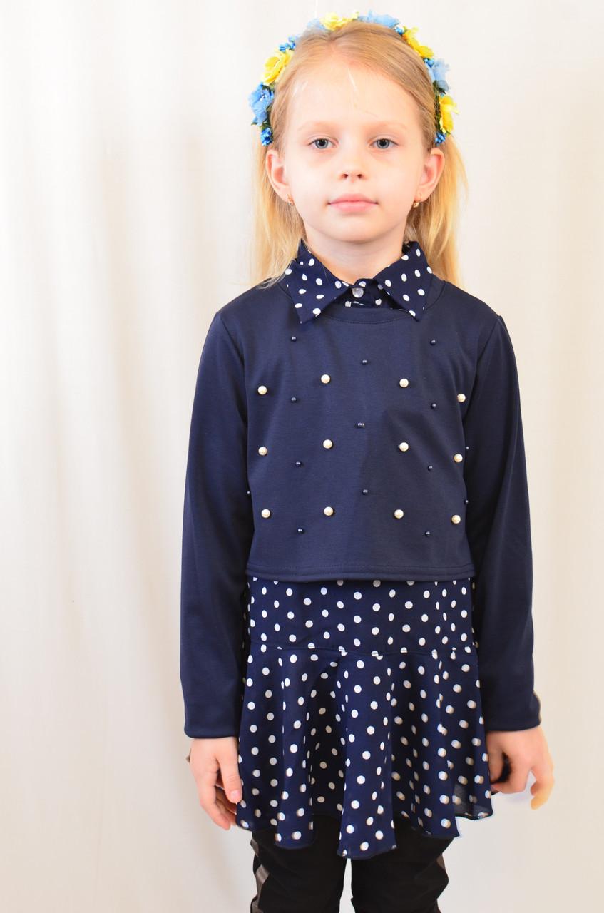 Стильный детский костюм - блузка в горошек и трикотажная кофочта, р.122-152