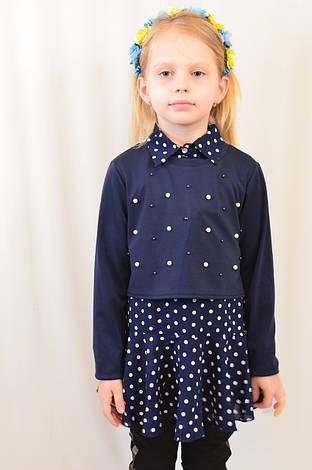 Стильный детский костюм - блузка в горошек и трикотажная кофочта, р.122-152, фото 2