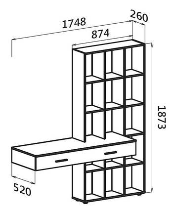 Трюмо-стеллаж (18 SM-03 A) и (18 SM-03 В) спальни Модерн, фото 2