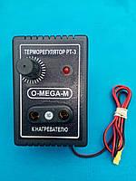 Терморегулятор РТ-3 с плавным затуханием в инкубатор