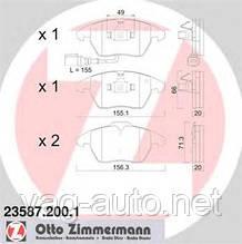 Гальмівні колодки передні Zimmermann для Rapid 1.2 TSI, 1.6 TDI, 1.6 MPI