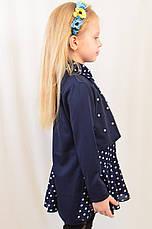Стильный детский костюм - блузка в горошек и трикотажная кофочта, р.122-152, фото 3