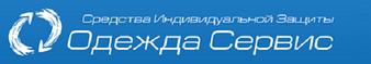 ООО «Одежда Сервис»