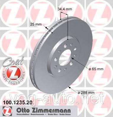 Тормозной диск передний Zimmermann для Rapid 1.2TSI, 1.6TDI, 1.6MPI