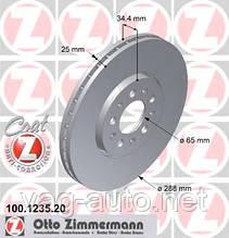 Гальмівний диск передній Zimmermann для Rapid 1.2 TSI, 1.6 TDI, 1.6 MPI
