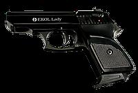 Стартовый пистолет EKOL Lady (черный)