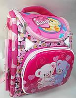 Школьный рюкзак 03-11 розовый Рюкзаки школьные недорого Одесса 7 км