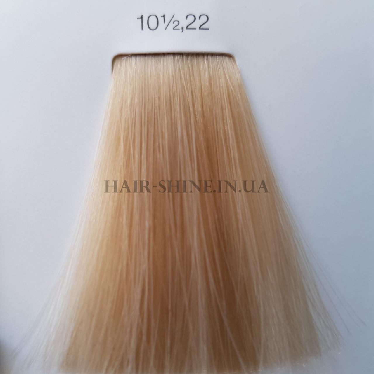 Краска без аммиака 60 мл  L'Oreal Professionnel INOA MIX 1+1 №10.1/2 22 очень светлый блондин перламутровый