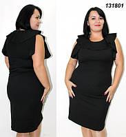 Платье женское с воланами на плечах, интересная модель, батальные размеры, разные цвета.