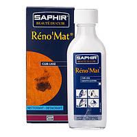 Очиститель для обуви из кожи Saphir Renomat 100 ml